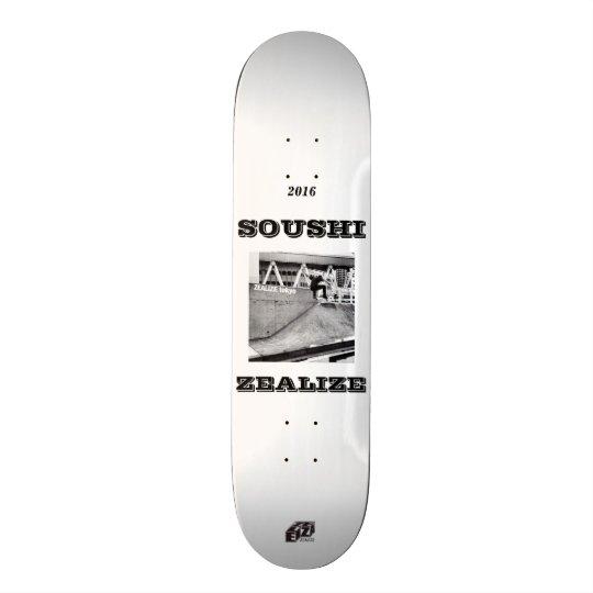 20.0cm スケートボード