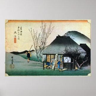 21. 丸子宿、広重Maruko-juku、Hiroshige、Ukiyo-e ポスター