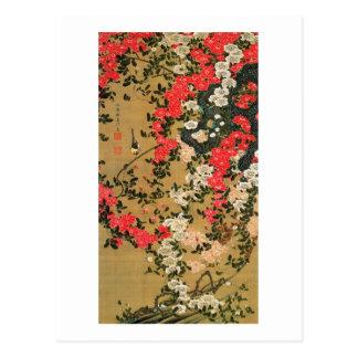 21. 薔薇小禽図、若冲のバラ及び小さい鳥、Jakuchū ポストカード