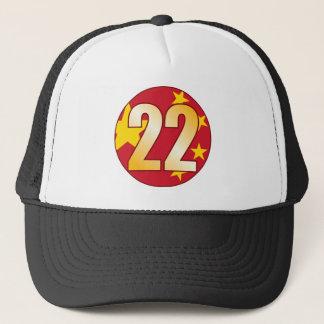 22中国の金ゴールド キャップ