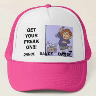 2215564022は、あなたの変種を!得ます!! 、ダンス、ダンス、… キャップ