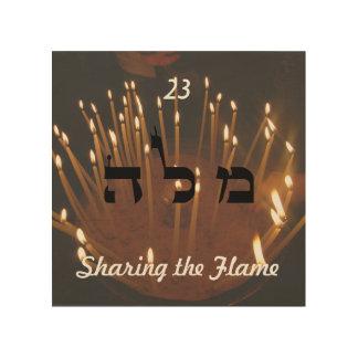 23炎-神の72の名前--を共有します ウッドウォールアート