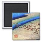 24. 嶋田宿、広重Shimada-juku、Hiroshige、Ukiyo-e マグネット