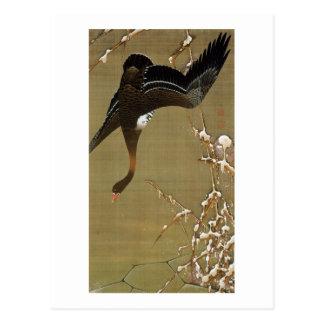 26. 芦雁図、若冲の野生のガチョウ、Jakuchūの日本芸術 ポストカード