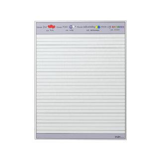 (2)ノートを選んで下さい ノートパッド