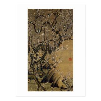 2. 梅花小禽図、若冲のプラムは及び小さい鳥、Jakuchū活気付きます ポストカード