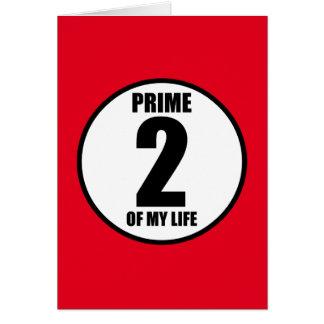 2 -私の生命の全盛 カード
