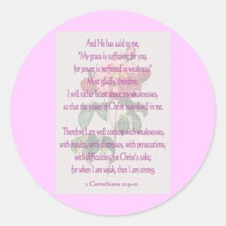 2 Corinthiansの12:9 - 10 ラウンドシール