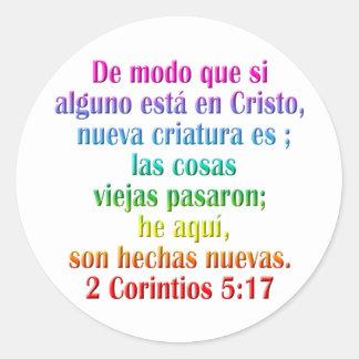 2 Corinthiansの5:17のスペイン語 ラウンドシール