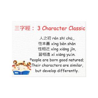 3キャラクタークラスのキャンバスのプリント キャンバスプリント