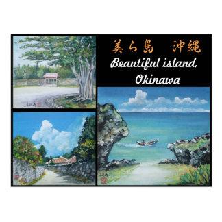 3枚の元の絵画が付いている沖縄の郵便はがき ポストカード