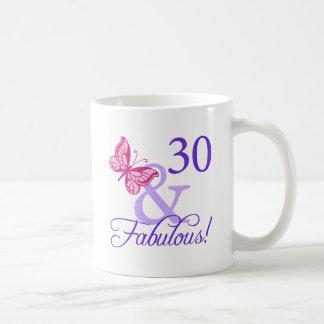 30そしてすばらしい誕生日 コーヒーマグカップ