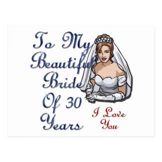 30年の花嫁 ポストカード