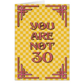 30誕生日ではないです カード