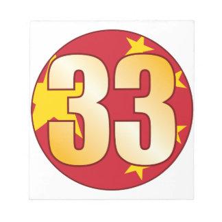 33中国の金ゴールド ノートパッド