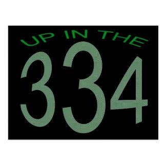 334の上(緑) ポストカード