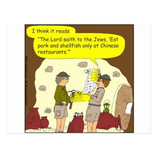 335ポークおよび貝の漫画 ポストカード