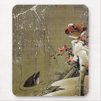 3. 雪中鴛鴦図、雪の若冲のオシドリ、Jakuchū マウスパッド