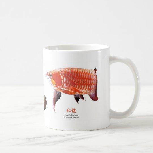 3 Asian Arowanas コーヒーマグカップ