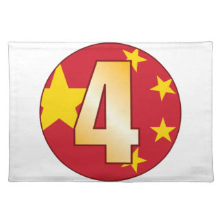 4中国の金ゴールド ランチョンマット