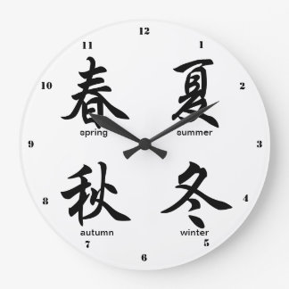 4季節、日本のな漢字 ラージ壁時計