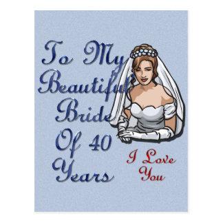 40年の花嫁 ポストカード