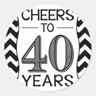 40年への応援 丸型シール