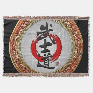 [410]日本のな書道- Bushido スローブランケット