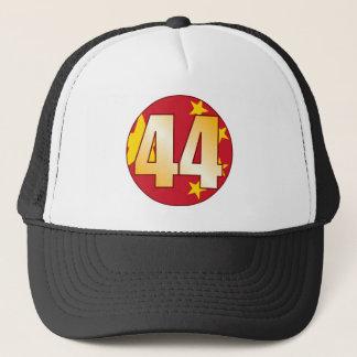 44中国の金ゴールド キャップ