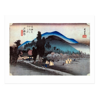 45. 石薬師宿, 広重 ポストカード
