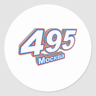 495 Moskau ラウンドシール