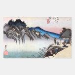 49. 坂下宿、広重坂下町juku、Hiroshige、Ukiyo-e 長方形シール・ステッカー