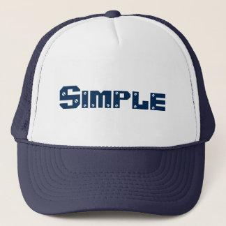 4A一定の(シンプルな)濃紺の帽子 キャップ