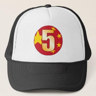 5中国の金ゴールド キャップ