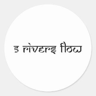 5本の川は流れます ラウンドシール