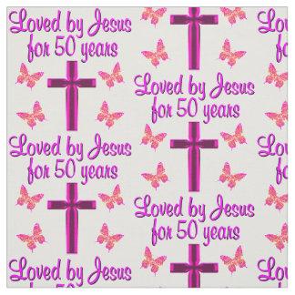 50年間イエス・キリスト著愛される ファブリック
