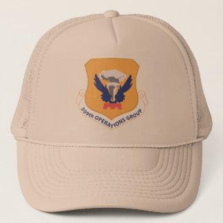 509th操作グループ キャップ