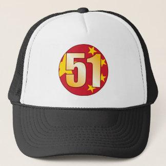 51中国の金ゴールド キャップ