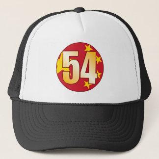 54中国の金ゴールド キャップ