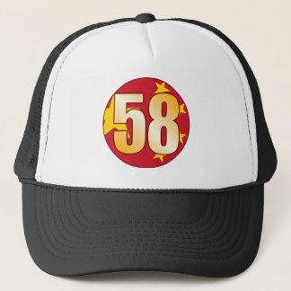 58中国の金ゴールド キャップ