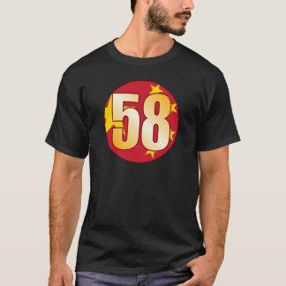 58中国の金ゴールド Tシャツ
