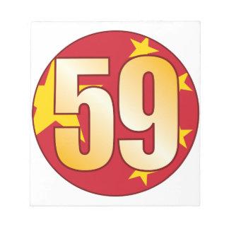 59中国の金ゴールド ノートパッド