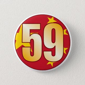 59中国の金ゴールド 缶バッジ