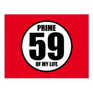 59 -私の生命の全盛 ポストカード