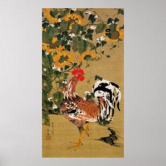 5. 向日葵雄鶏図、若冲のヒマワリおよびオンドリ、Jakuchū ポスター
