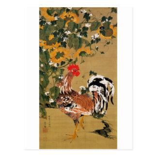 5. 向日葵雄鶏図、若冲のヒマワリおよびオンドリ、Jakuchū ポストカード