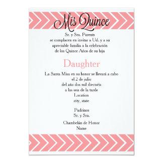 5x7招待状- Misのマルメロ-スペインのなカスタム化 カード