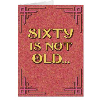 60は古くないです カード