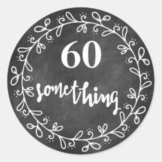 60何か-第60誕生日のカスタムのステッカー ラウンドシール