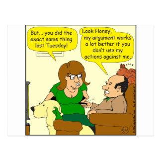 611よりよく私の議論の漫画のために ポストカード
